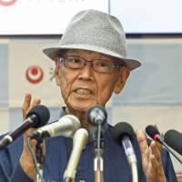 Okinawa's governor moves to retract landfill work approval needed to move Futenma base