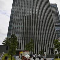 The Japan Aerospace Exploration Agency's office is shown in Tokyo's Chiyoda Ward. Prosecutors on Friday raided locations linked to JAXA in connection with an education ministry bribery scandal. | KYODO