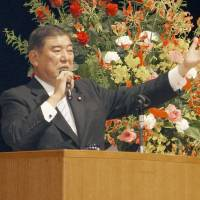 Shigeru Ishiba calls for the creation of a disaster prevention ministry in a speech in the city of Tottori on July 8. | KYODO