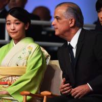 Princess Mako, the eldest granddaughter of Emperor Akihito and Empress Michiko, and Sao Paulo Gov. Marcio Franca take part in the 21st Japan Festival in Sao Paulo Saturday. The Princess arrived in the country for ceremonies to mark the 110th anniversary of the first waves of Japanese immigration to Brazil. | AFP-JIJI