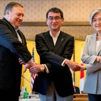 Japan, U.S., South Korea foreign ministers to coordinate over North Korea
