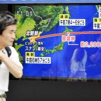 Japan eases alert level for North Korean ballistic missile launches