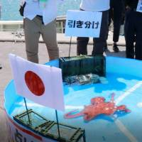 Demise of Japan's World Cup oracle octopus catches British media attention
