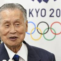 Torch relay for 2020 Summer Games to start in Fukushima Prefecture