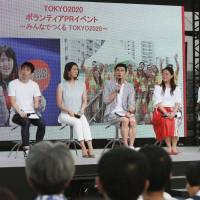 Officials from the 2020 Tokyo Olympics organizing committee explain what volunteers are expected to do during the games at a promotional event in Tokyo on Tuesday. | KYODO