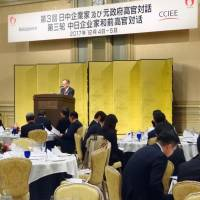 Top corporate executives and former senior government officials from Japan and China agree in Tokyo on Dec. 5, 2017, to cooperate in jointly developing infrastructure in other countries as Beijing pushes its 'One Belt, One Road' cross-border development initiative. | KYODO