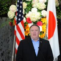 U.S. Secretary of State Mike Pompeo attends a news conference at Iikura Guesthouse in Tokyo on Sunday. | AFP-JIJI