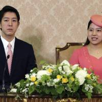 Princess Ayako  and her fiance, Kei Moriya, attend a news conference to announce their engagement at the Imperial Household Agency on Monday. | AP
