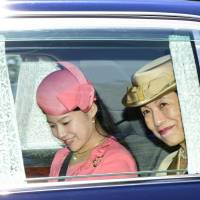 Princess Ayako leaves the Imperial Palace on Monday morning accompanied by her mother, Princess Hisako. | POOL / VIA KYODO