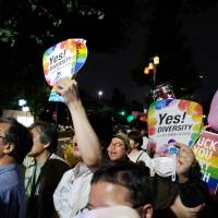 Thousands rally to protest LDP lawmaker Mio Sugita's remark calling LGBT people 'unproductive'