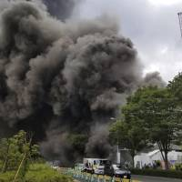 Five dead, 40 injured by blaze at construction site in west Tokyo suburb of Tama