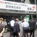 Shareholders of Tokyo Electric Power Company Holdings Inc. head into the firm's annual shareholders' meeting last month in Tokyo.