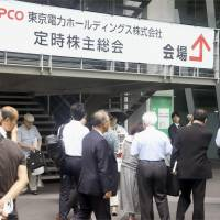 Tepco to resume TV commercials for the first time since Fukushima nuclear crisis