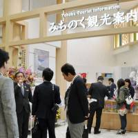 A new tourism information center at Sendai Airport in Miyagi Prefecture is seen in this photo taken in April last year. | KYODO