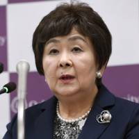 Women's university in Japan officially announces new policy to start accepting transgender students from 2020