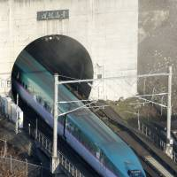 Mobile services to be available in undersea Seikan Tunnel from next March