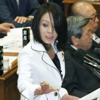 Villain of the piece: Mio Sugita, then a Nippon Ishin no Kai lawmaker, addresses the Diet in 2014. Sugita called LGBT people 'unproductive' in an article in the latest edition of Shincho 45 magazine. | KYODO
