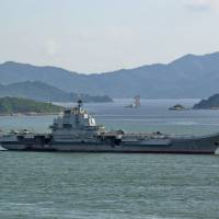Will China have seven aircraft carriers by 2025?