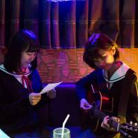 Making a song of it: Sara Minami and Aju Makita build a friendship in 'Shino Can't Say Her Name.' | © SYUZO OSHIMI/OHTA PUBLISHING COMPANY © 2017 'SHINO CAN'T SAY HER NAME' FILM PARTNERS