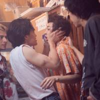 Boys behaving badly: Obsession breeds immaturity among the male leads in Daigo Matsui's comedy 'You, Your, Yours.' | © 2018 YOU, YOUR, YOURS FILM PARTNERS