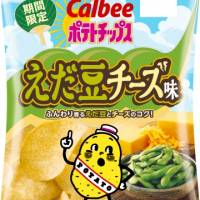 Calbee's edamame and cheese-flavored chips: Hardly unique, but good with a drink