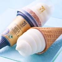 Don't scoff at vanilla: Seven-Eleven's Waffle Cone Milk Vanilla is simply delicious