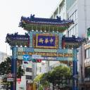 Gated community: Yokohama's Chinatown, which dates back to the 1850s, no longer symbolizes Japan's diversified and growing Chinese population.