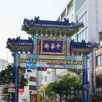 Gated community: Yokohama's Chinatown, which dates back to the 1850s, no longer symbolizes Japan's diversified and growing Chinese population.    GETTY IMAGES