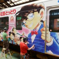 Women in Japan fall for an Amuro who isn't the J-pop star