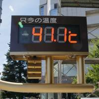 Hot stuff: A display shows the temperature in Kumagaya, Saitama Prefecture, reaching 41.1 degrees Celsius — the highest-ever logged in Japan — on Monday. | KYODO