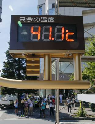 Hot stuff: A display shows the temperature in Kumagaya, Saitama Prefecture, reaching 41.1 degrees Celsius — the highest-ever logged in Japan — on Monday.