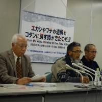 See you in court: Tsugio Kuzuno, vice head of Kotan no Kai,  speaks at a news conference about his group's campaign to force universities and other institutions in Japan to return Ainu remains  they are holding, many of which were plundered from Ainu burial sites. Morihiro Ichikawa, the lead lawyer in a number of cases involving Kotan no Kai, is on the left. | KAYOKO KIMURA