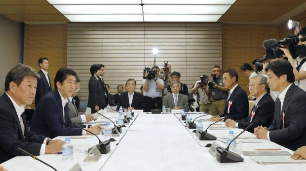 The Council on Economic and Fiscal Policy meets at the Prime Minister's Office on July 9.