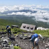 Three Mount Fuji trails open for the climbing season