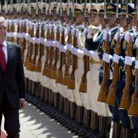 James Mattis reviews a Chinese honor guard during a welcome ceremony in Beijing on June 27. The U.S. secretary of defense has called the Free and Open Indo-Pacific strategy the centerpiece of the Trump administration. | REUTERS