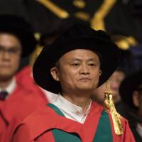 Alibaba Executive Chairman Jack Ma receives an honorary doctoral degree at the University of Hong Kong  on May 18. China and Hong Kong have five of the top 10 institutions of higher education in Asia. | BLOOMBERG