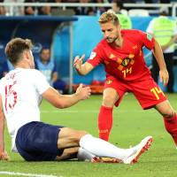 Belgium's Dries Mertens pays respect to Japan ahead of World Cup clash