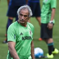 JFA contests ex-manager Vahid Halilhodzic's defamation claim