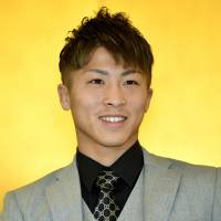 Naoya Inoue to compete in upcoming World Boxing Super Series
