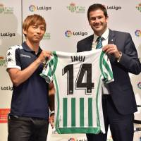 Takashi Inui aims to be key contributor for Real Betis