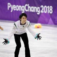 Hanyu set for Helsinki, Cup of Russia