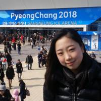 Junior skater Moa Iwano attended the Pyeongchang Olympics in February  to try and get a feel for what competing at the Winter Games is really like. | COURTESY OF MOA IWANO
