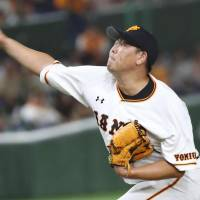 Giants hurler Shun Yamaguchi notches no-hitter against Dragons