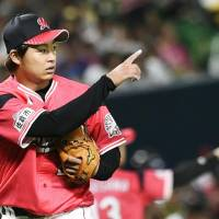 Chiba Lotte's Tomohito Sakai gestures during the Marines' 4-1 win over the Hawks on Sunday.   KYODO