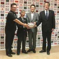 Japanese national team selects training camp sites for World Cup