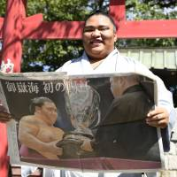 Newly crowned Mitakeumi savors taste of first triumph