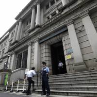 Bank of Japan's threat to global bonds fizzles as Japanese insurers stay put