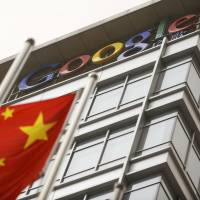 Bowing to censorship, Google plans to launch search app in lucrative Chinese market, ending long boycott: sources