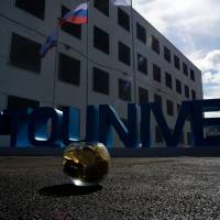 Soviet fertilizer lab reopens in Russia as cryptocurrency 'farm'
