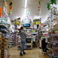 Don Quijote's sales are projected to hit ¥1 trillion this year. It attributes the success to its ability to entertain customers. | REUTERS